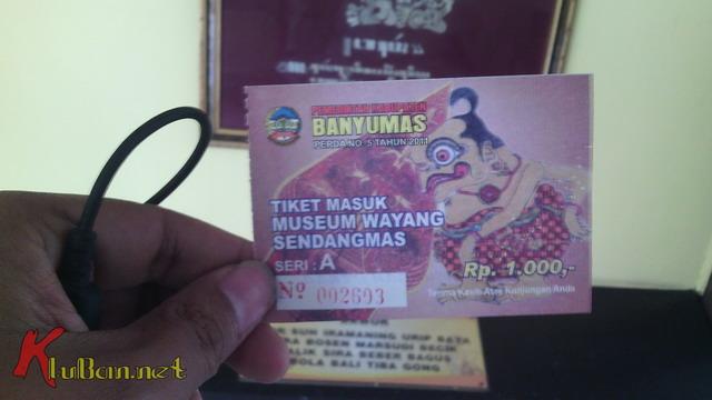 Musium Wayang Sendang Mas (62)
