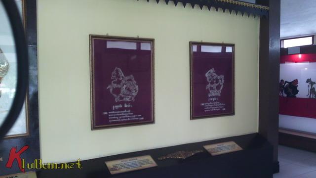 Musium Wayang Sendang Mas (63)