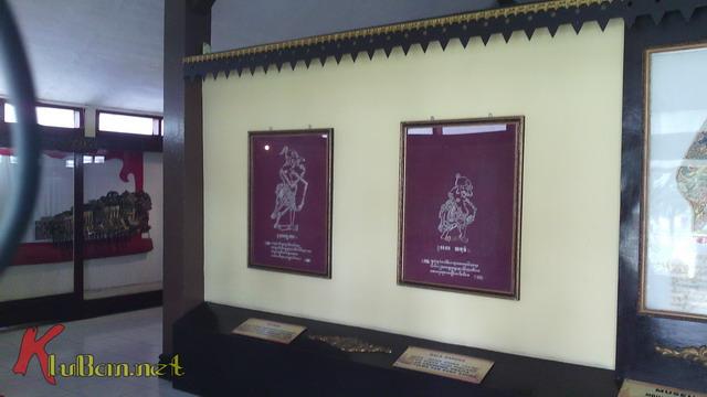 Musium Wayang Sendang Mas (64)