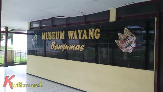 Musium Wayang Sendang Mas (65)