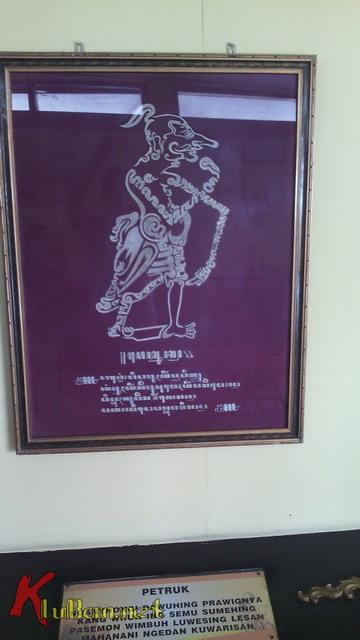 Musium Wayang Sendang Mas (92)