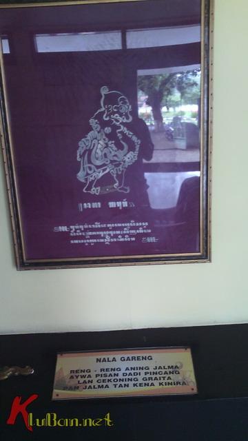 Musium Wayang Sendang Mas (93)