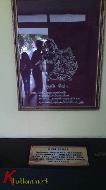 Musium Wayang Sendang Mas (94)
