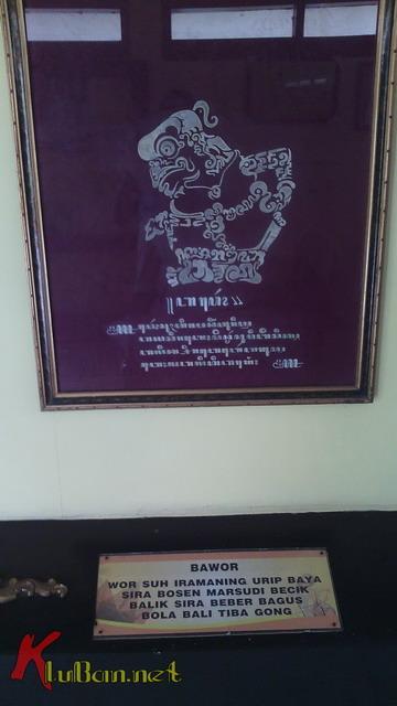 Musium Wayang Sendang Mas (95)