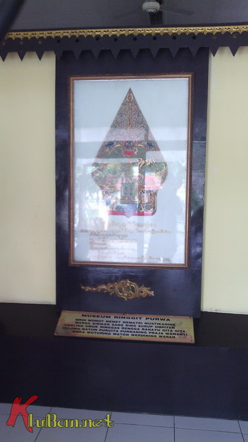 Musium Wayang Sendang Mas (96)