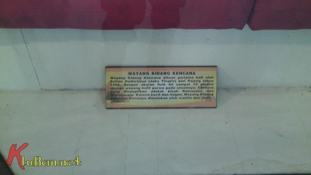 Musium Wayang Sendang Mas (59)