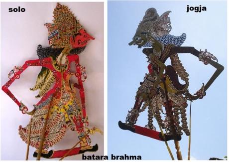 brahma solo vs jogja