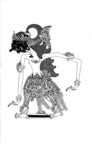 Gunocarito - Antareja