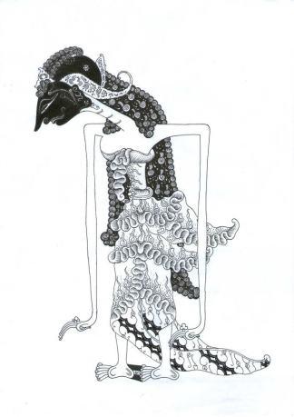 Gunocarito - Drupadi Muda Ore