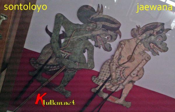 Jaewana-Sontoloyo Wayang Museum Sendang Mas