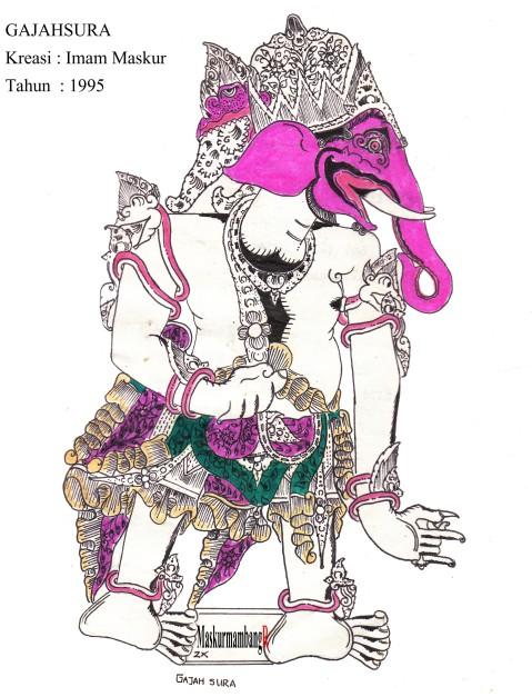 Gajah Sura