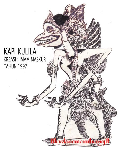 Kapi Kukila