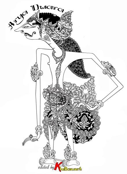 Harya Dwara Pogog
