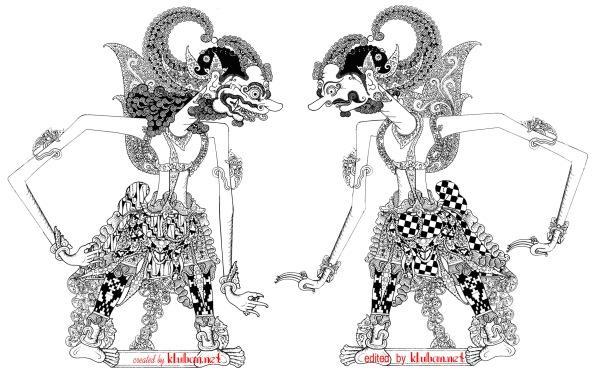 Nagarupatala vs Antareja