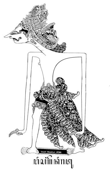 wisanggeni-ratu
