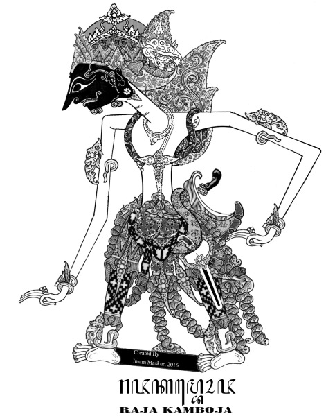 raja-kamboja